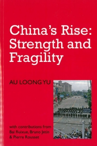 No.54 China's Rise: Strength and Fragility