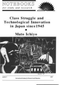 No.05 Class Struggle and Technological Innovation in Japan since 1945
